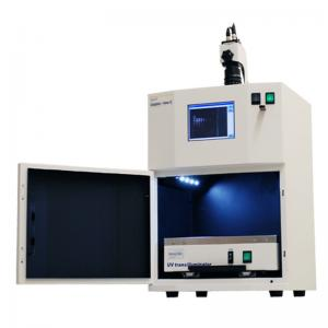 Dolphin-View II 通用内置电脑凝胶成像分析系统